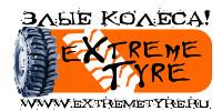 Extreme Tyre : Интернет - гипермаркет внедорожных шин и дисков